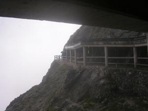 Дорога в пещеру