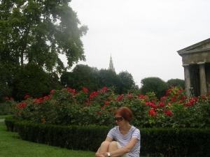 Народный парк
