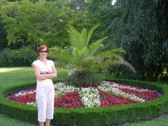 Дворцовый парк в Кромержиже