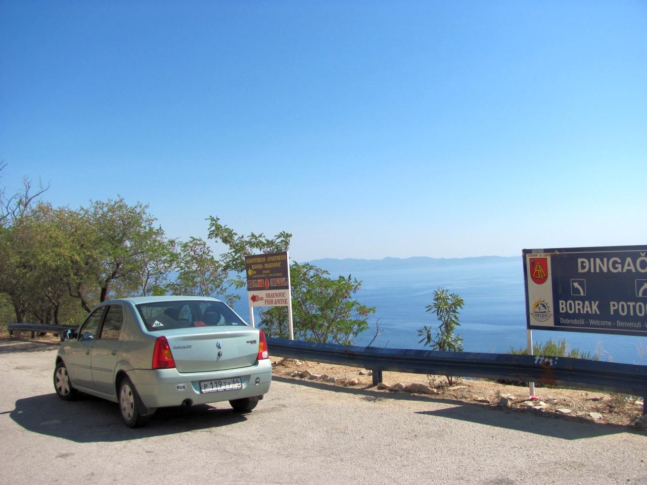 http://slopuhov.narod.ru/2012/pictures/greece/1280x960/img_3399.jpg