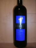 Вино Dingac