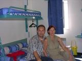В номере Villages Hotel