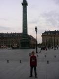 Париж, Вандомская площадь