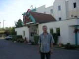 Любимый отель в Noisy Le Grand (Париж)