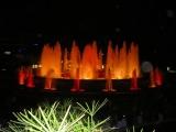 Волшебный фонтан, нет слов